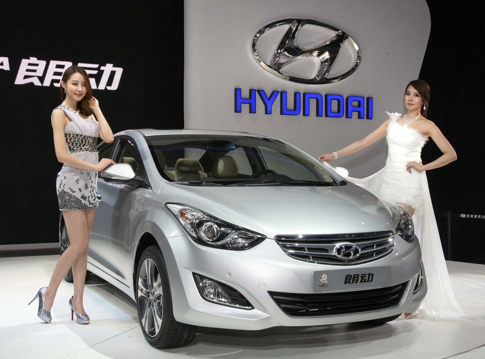 Beijing International Motor Show