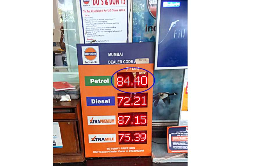 Fuel prices touch their highest levels in India